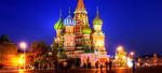 РУСИЯ - Москва и Санкт Петербург