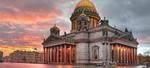 Звездите на Русия: Москва и Санкт Петербург