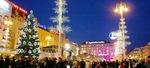 Нова Година 2020 в Загреб с 3 нощувки - хотел Дубровник 4* в идеалния център на града, на площад