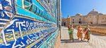 """Екскурзия в Узбекистан и Таджикистан """"По пътя на коприната"""""""