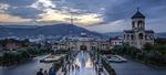 2021 EXCURSION TO Georgia and Armenia