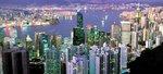Гранд тур на Китай + Хонг Конг и Макао