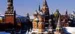 Eкскурзия в МОСКВА
